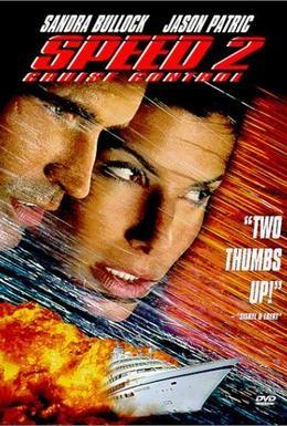 Постер фильма Скорость 2: Контроль над круизом (1997)