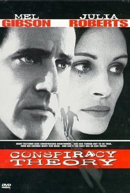 Постер фильма Теория заговора (1997)