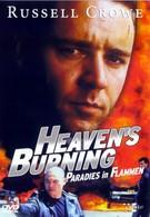 Небеса в огне (1997)