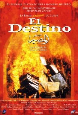 Постер фильма Судьба мудреца (1997)