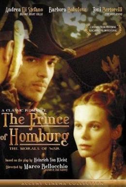 Постер фильма Принц Гомбургский (1997)