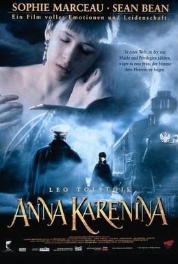 Постер фильма Анна Каренина (1997)