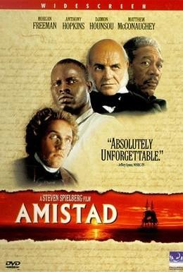 Постер фильма Амистад (1997)