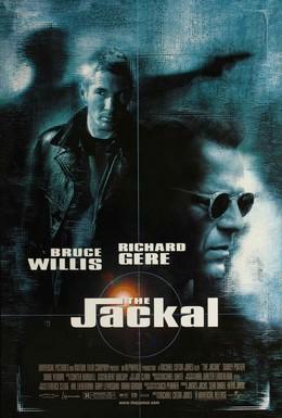 Постер фильма Шакал (1997)