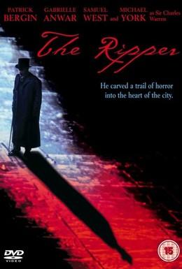 Постер фильма Потрошитель (1997)