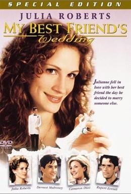 Постер фильма Свадьба лучшего друга (1997)