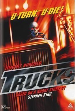 Постер фильма Зона 51 (1997)