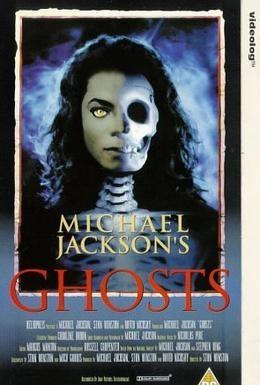 Постер фильма Призраки (1997)