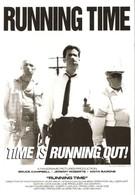 Бегущее время (1997)