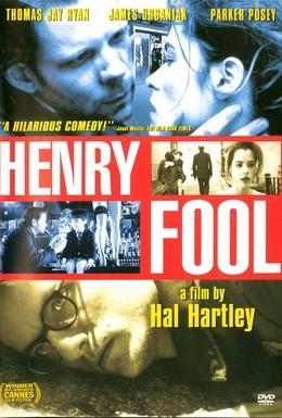 Постер фильма Генри Фул (1997)