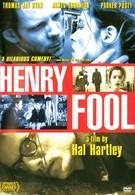 Генри Фул (1997)