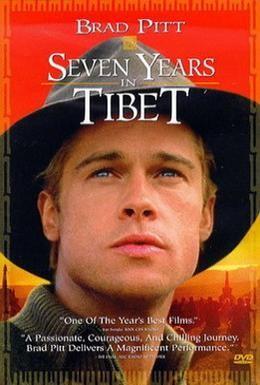 Постер фильма Семь лет в Тибете (1997)