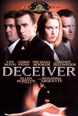 Постер фильма Детектор лжи (1997)