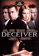 Детектор лжи (1997)