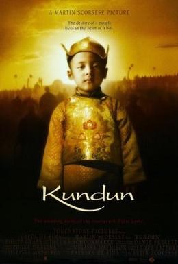 Постер фильма Кундун (1997)