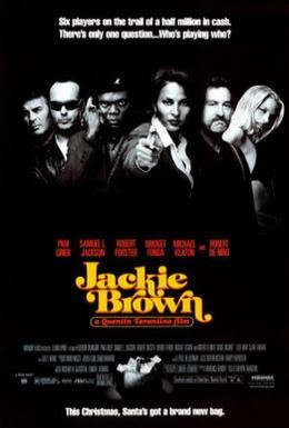 Постер фильма Джеки Браун (1997)