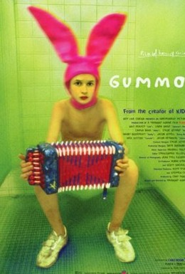 Постер фильма Гуммо (1997)