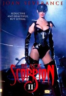 Черный скорпион 2: В эпицентре взрыва (1996)