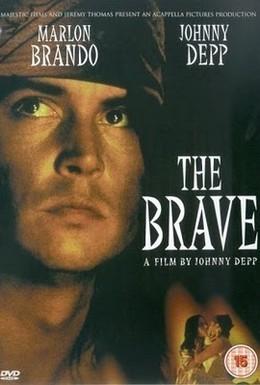 Постер фильма Храбрец (1997)