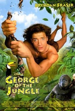 Постер фильма Джордж из джунглей (1997)