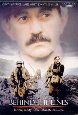 Постер фильма Возрождение (1997)