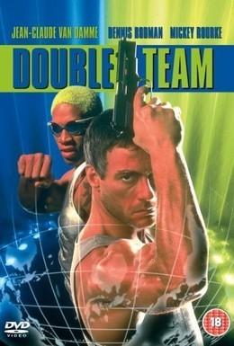 Постер фильма Колония (1997)