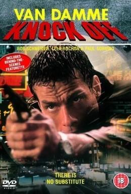 Постер фильма Взрыватель (1998)