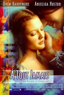 Постер фильма История вечной любви (1998)