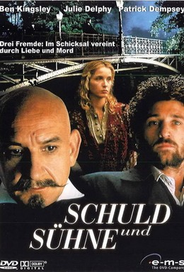 Постер фильма Преступление и наказание (1998)