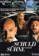 Преступление и наказание (1998)