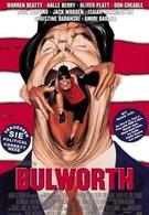 Булворт (1998)