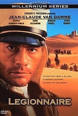 Постер фильма Легионер (1998)