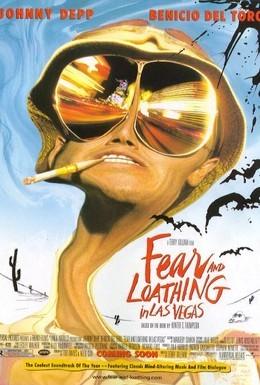 Постер фильма Cтрах и ненависть в Лас-Вегасе (1998)