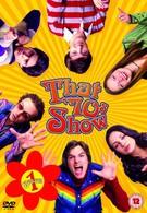 Шоу 70-х (2001)