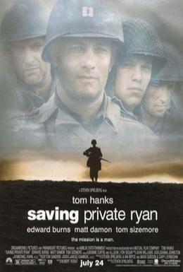 Постер фильма Спасти рядового Райана (1998)
