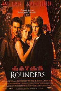 Постер фильма Шулера (1998)