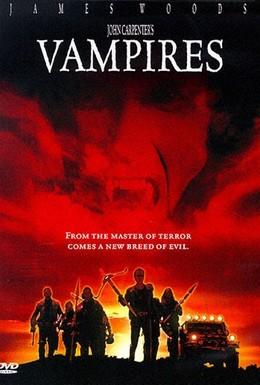Постер фильма Вампиры (1998)