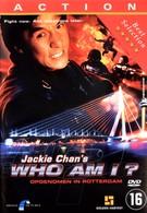 Кто я? (1998)