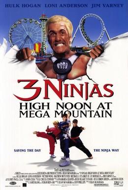 Постер фильма Три ниндзя: Жаркий полдень на горе Мега (1998)