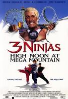 Три ниндзя: Жаркий полдень на горе Мега (1998)