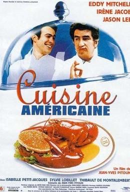Постер фильма Американская кухня (1998)