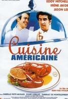 Американская кухня (1998)