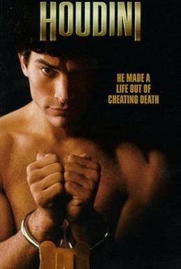 Постер фильма Гудини (1998)