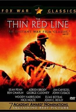 Постер фильма Тонкая красная линия (1998)