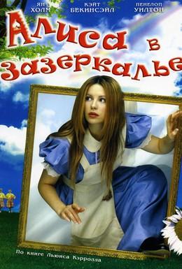 Постер фильма Алиса в Зазеркалье (1998)