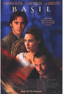 Постер фильма Бэзил (1998)
