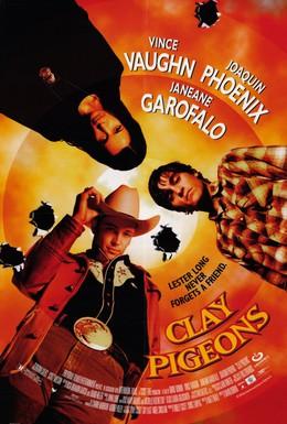 Постер фильма Мишени (1998)
