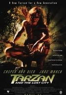 Тарзан и затерянный город (1998)