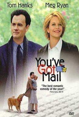 Постер фильма Вам письмо (1998)