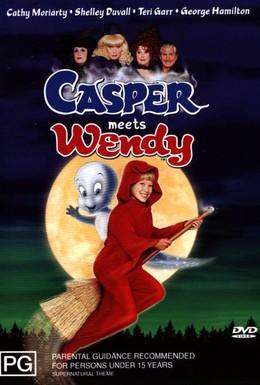 Постер фильма Каспер встречает Венди (1998)